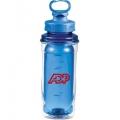 No Sweat BPA free Sport Bottle